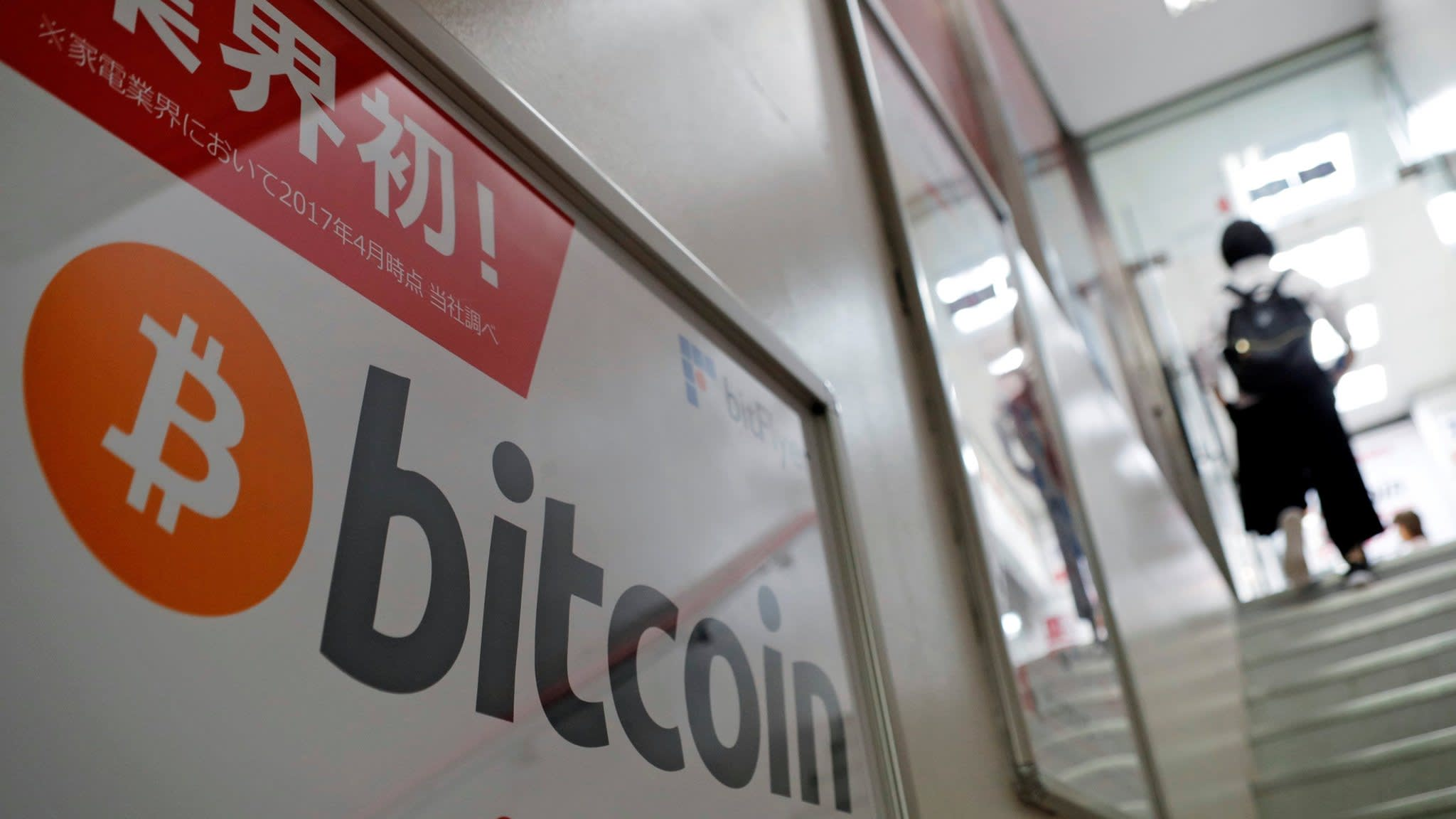 A logo of Bitcoin is seen on an advertisement of an electronic shop in Tokyo, Japan September 5, 2017. REUTERS/Kim Kyung-Hoon