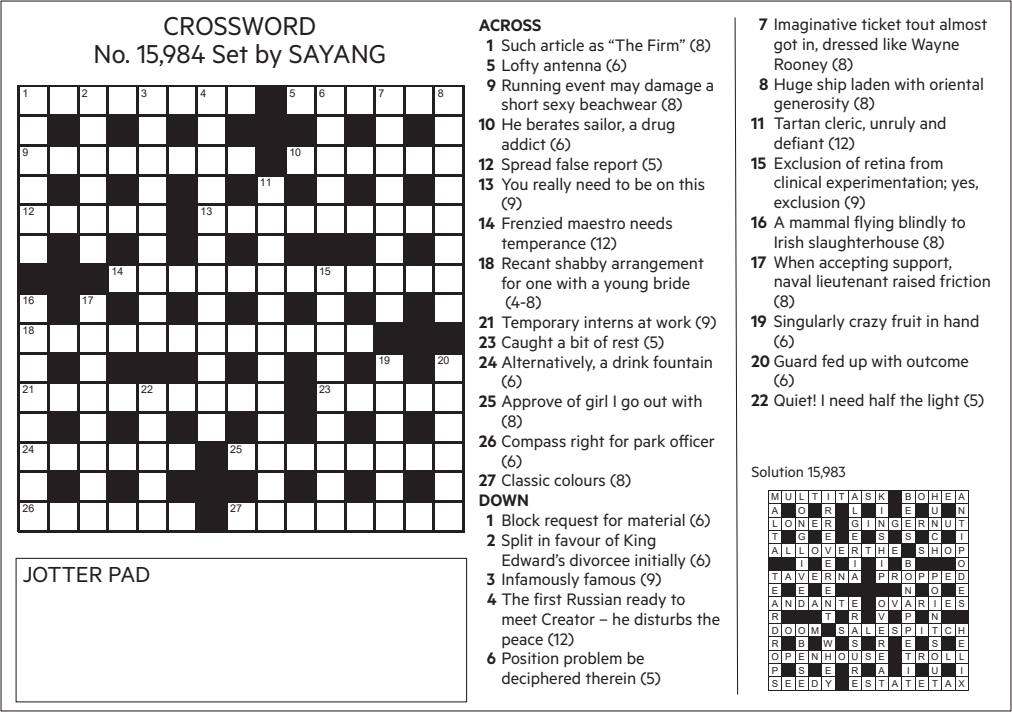 static image of crossword from the paper
