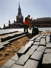 Moscow bricks