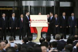Shanghai free-trade zone: low key start, big future | Financial Times