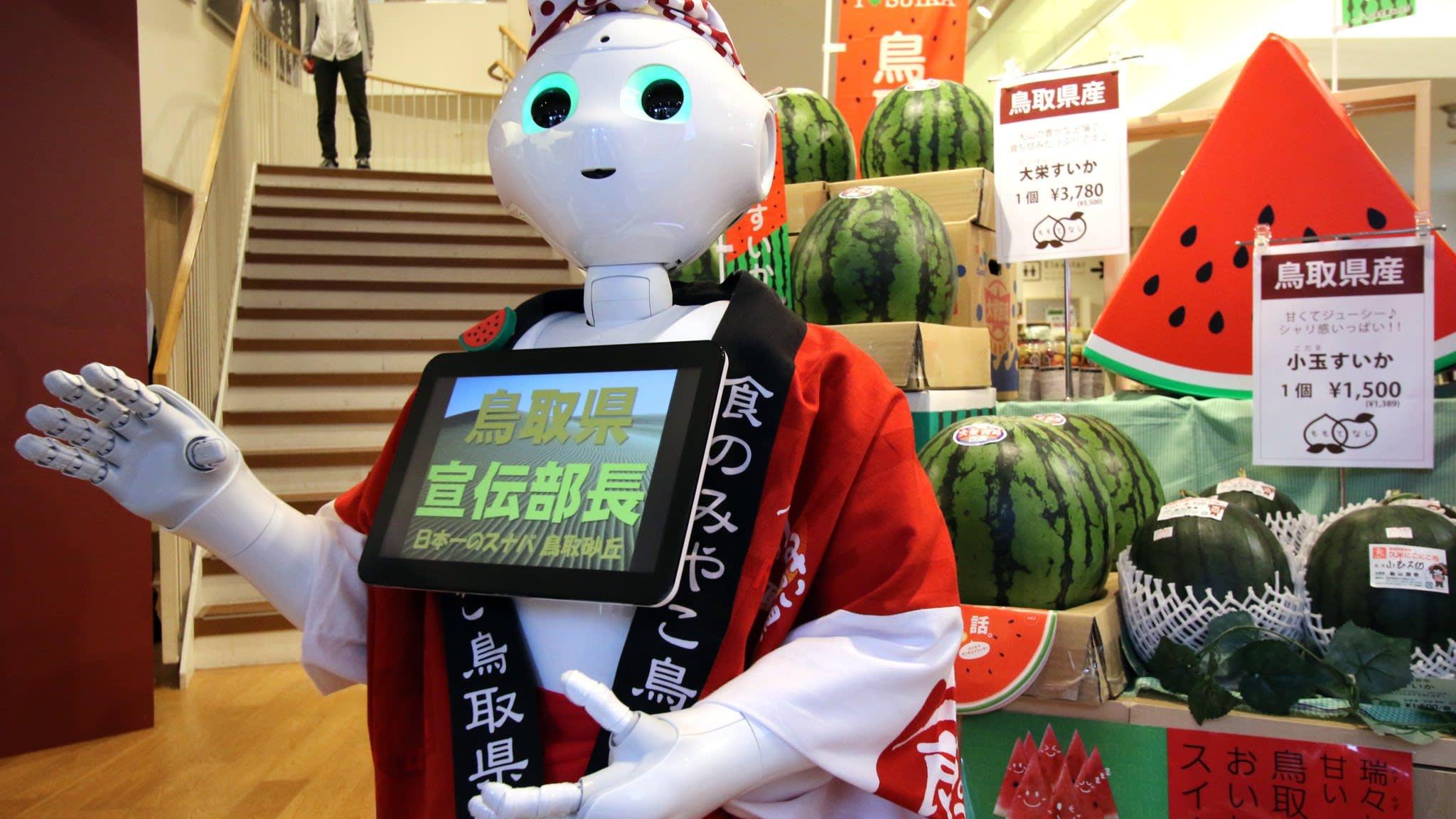Investors should wake up to Japan's robotic future | Financial Times