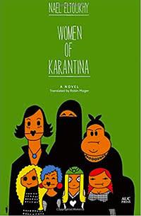 An English translation of 'Women of Karantina'