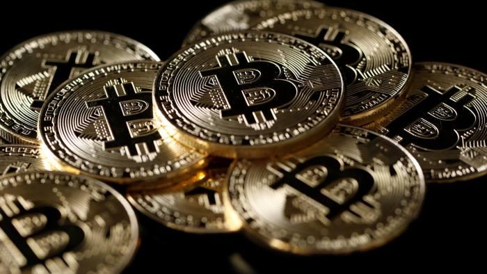 brokeri interactivi btc futures aplicația bitcoin demo