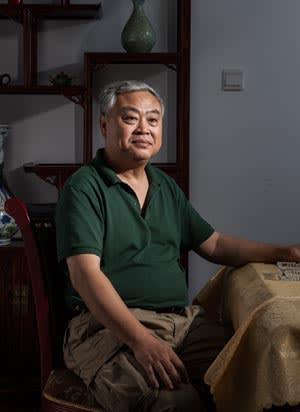 Shen Zhihua