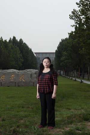 Professor Lin Zhe