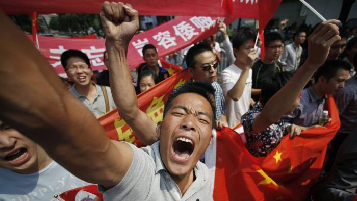 Image result for china nationalism