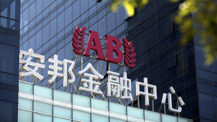 The logo of the Anbang Insurance Group is seen on the company's offices in Beijing, Wednesday, June 14, 2017. (AP Photo/Mark Schiefelbein)