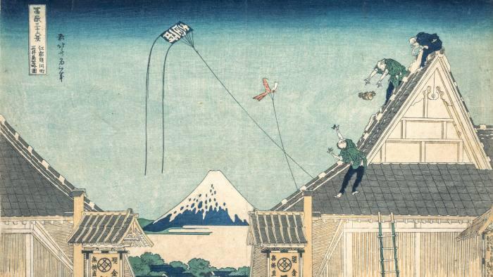 http://www.metmuseum.org/art/collection/search/55287 Artist: Katsushika Hokusai, Japanese, Tokyo (Edo) 1760?1849 Tokyo (Edo), Mitsui Shop at Surugacho in Edo (Edo Surugacho Mitsui mise ryaku zu), from the series Thirty-six Views of Mount Fuji (Fugaku sanjurokkei), ca. 1830?32, Polychrome woodblock print; ink and color on paper, Oban 10 x 15 in. (25.4 x 38.1 cm). The Metropolitan Museum of Art, New York. Rogers Fund, 1922 (JP1329)