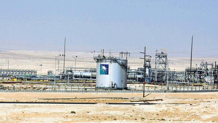 Saudi Aramco's oil facility in Dammam