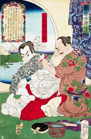 A 19th-century Japanese illustration by Yoshitoshi