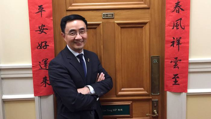 Yang Jian, a sitting New Zealand MP, who was trained in China as a spy from his Flickr Page