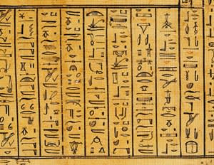 Egyptian cursive hieroglyphs