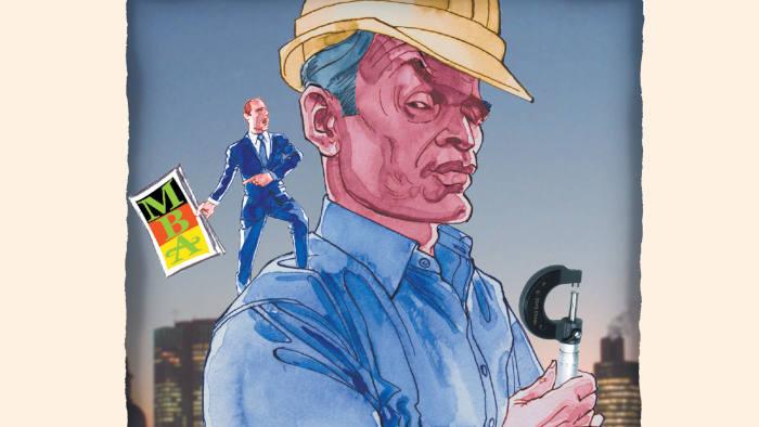 Ferguson illustration