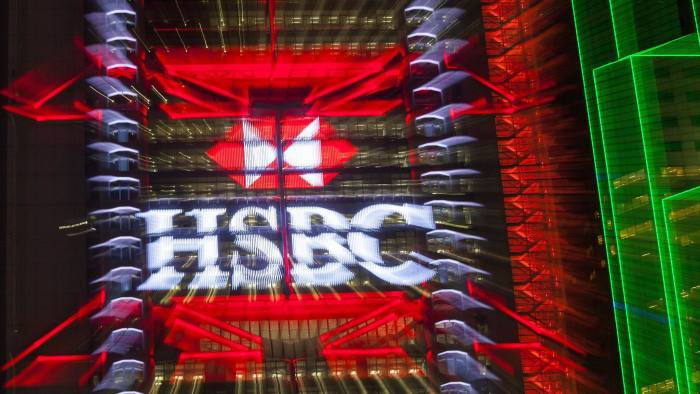 More to HSBC's domicile talk than risk of UK leaving Europe