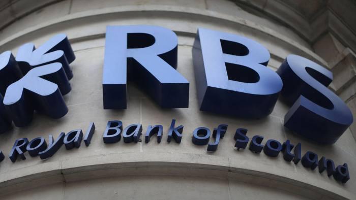 Challenger banks criticise RBS business lending plan