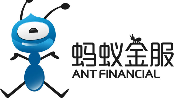 Ant Financial raises $4 5bn in record fintech private placement