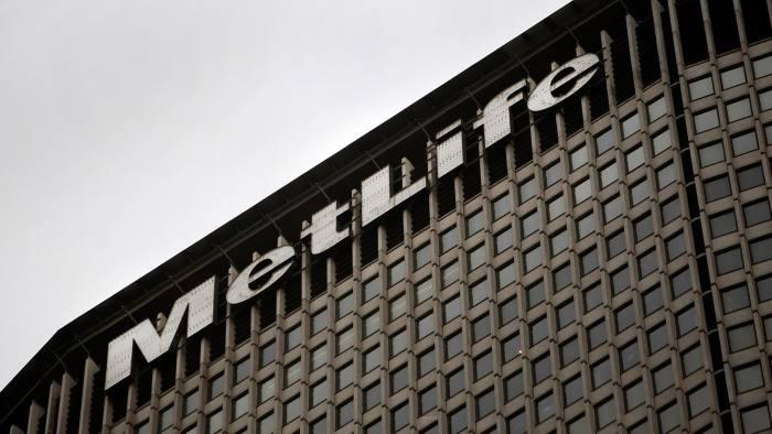 MetLife headquarters building in New York, US