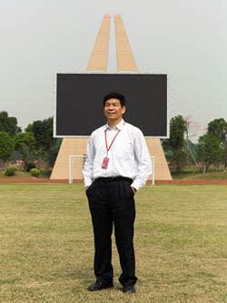 Liu Jiangnan, Evergrande principal