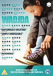 DVD cover, Wadjda