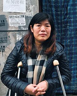 Xiang Ju, as she sets out to travel from Beijing to the village of Xiangjiawan