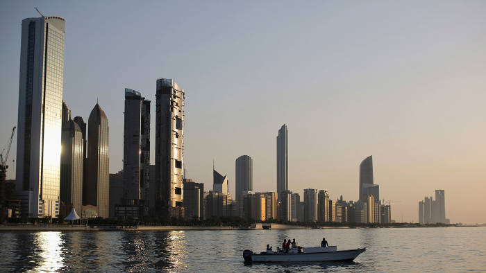 A general view of the city skyline at sunset from Dhow Harbour on February 5, 2015 in Abu Dhabi, United Arab Emirates