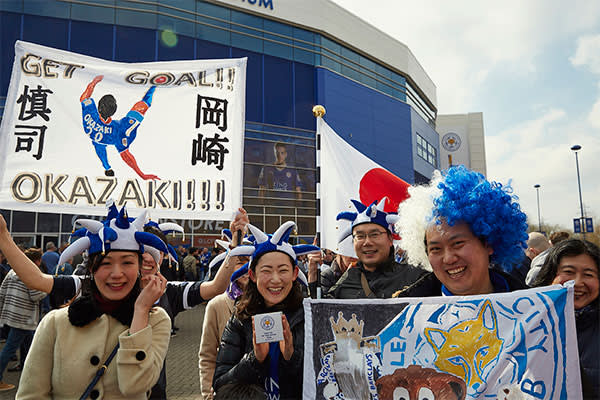 Leicester City's Japanese fans show their support for the team and for striker Shinji Okazaki