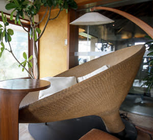 A lounging chair