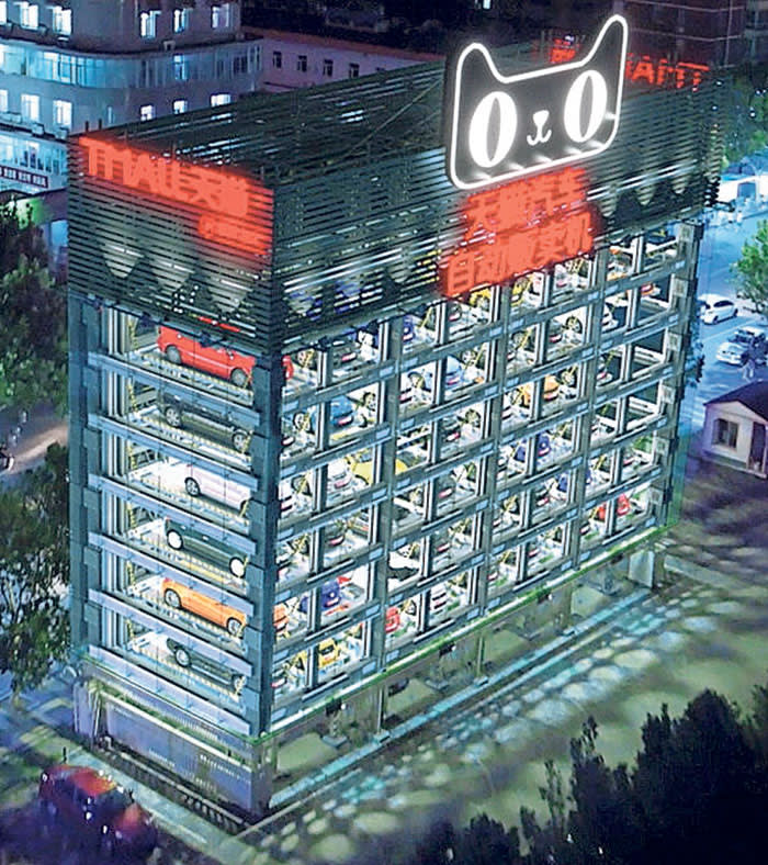 6defaace80 Browse online and buy  an artist s impression of Alibaba s planned Tmall car -vending building