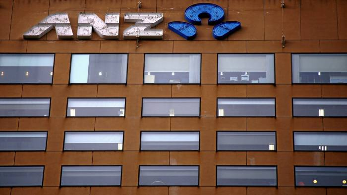 ANZ sacks banker over sexual harassment | Financial Times