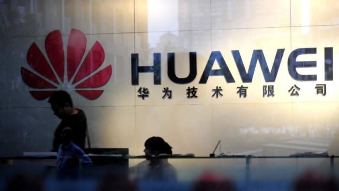 Bildergebnis für Huawei CHINA
