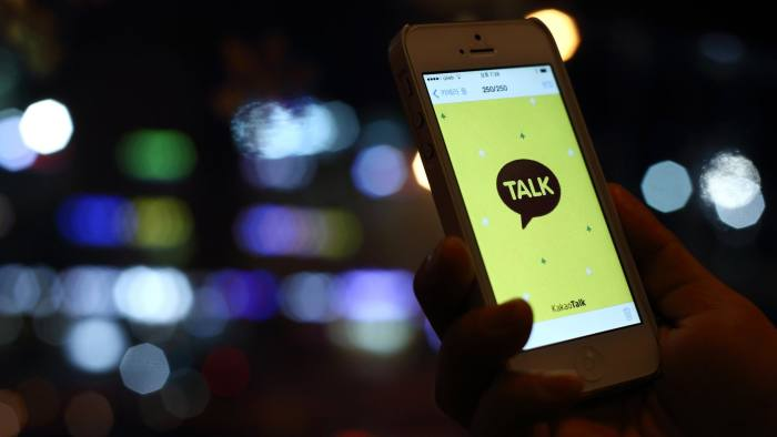 kakaotalk banned in china