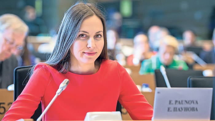 Eva Paunova
