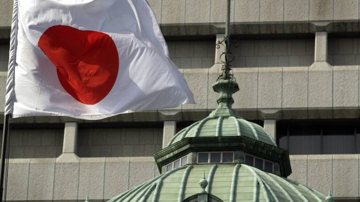 An exterior view of the Bank of Japan in central Tokyo, Tuesday, 16 March 2004.