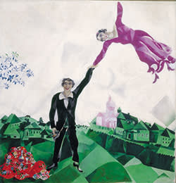 'The Promenade' (c1917)  by Marc Chagall