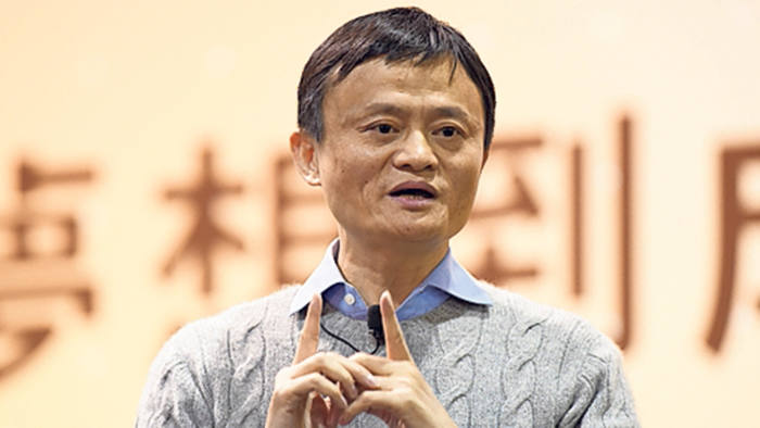 Founder and executive chairman of Alibaba Group Jack Ma gestures during a speech at the National Taiwan University (NTU) in Taipei on March 3, 2015