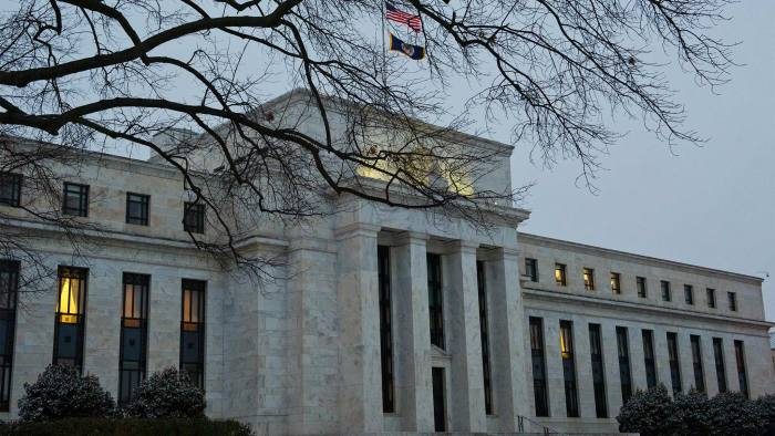 A view of the US Federal Reserve January 27, 2015 in Washington, DC. AFP PHOTO / KAREN BLEIER