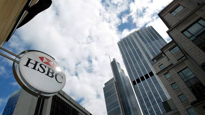 HSBC signals plan for Europe's first bank share buyback | Financial