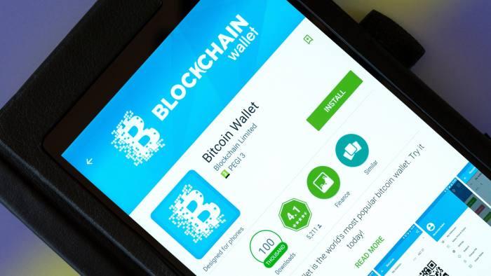FWDJ1J Blockchain (Bitcoin) Wallet phone app on an android tablet PC, Dorset, England, UK