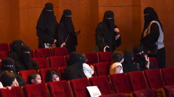 newest 9987a d9c0a Cinema companies hope to hit big time in Saudi Arabia