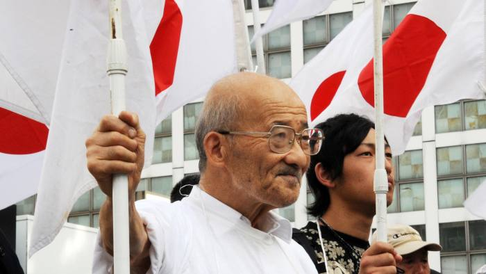 Japanese nationalists at a Tokyo rally in September