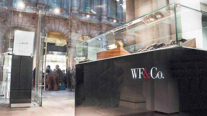 Watchfinder: new London boutique