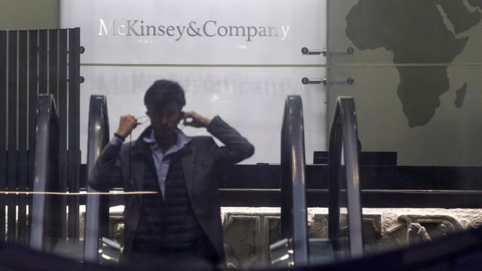 Mckinsey investment office london grosvenor investment management nzqa