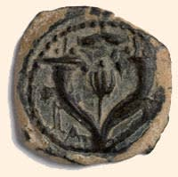 Coin with pomegranate motif from c140BC-37BC
