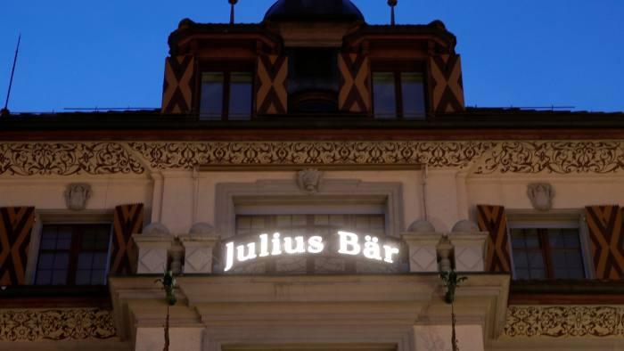 The sign for Swiss bank Julius Baer is seen at a branch office in Luzern, Switzerland, November 23, 2017. REUTERS/Arnd Wiegmann