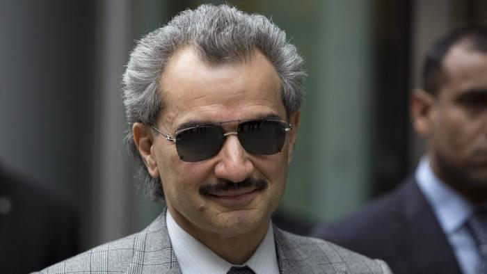 Prince Alwaleed bin Talal al-Saud