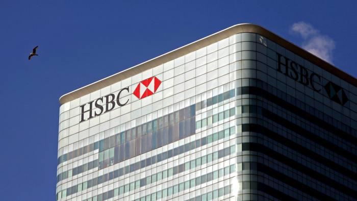 Qatar to buy HSBC's global HQ for £1 1bn | Financial Times