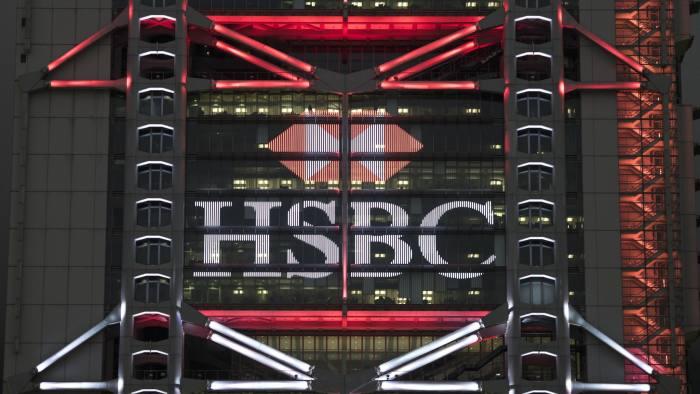 China blacklists nine HSBC mutual funds for IPO violations