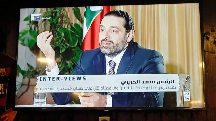 Lebanon's Prime Minister Saad al-Hariri, who has resigned, is seen during Future television interview, in a coffee shop in Beirut, Lebanon November 12, 2017. REUTERS/Jamal Saidi