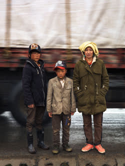 A Tibetan family in Qinghai province