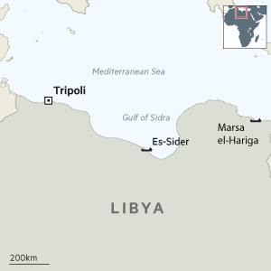Political rivalry puts Libya's oil lifeline at risk | Financial Times
